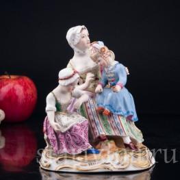 Фарфорвая статуэтка Женщина с двумя девочками, Royal Wien, Австрия, 1846 г.